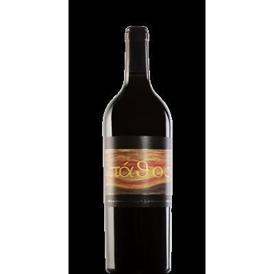 Vino rosso Marche IGT - Pathos